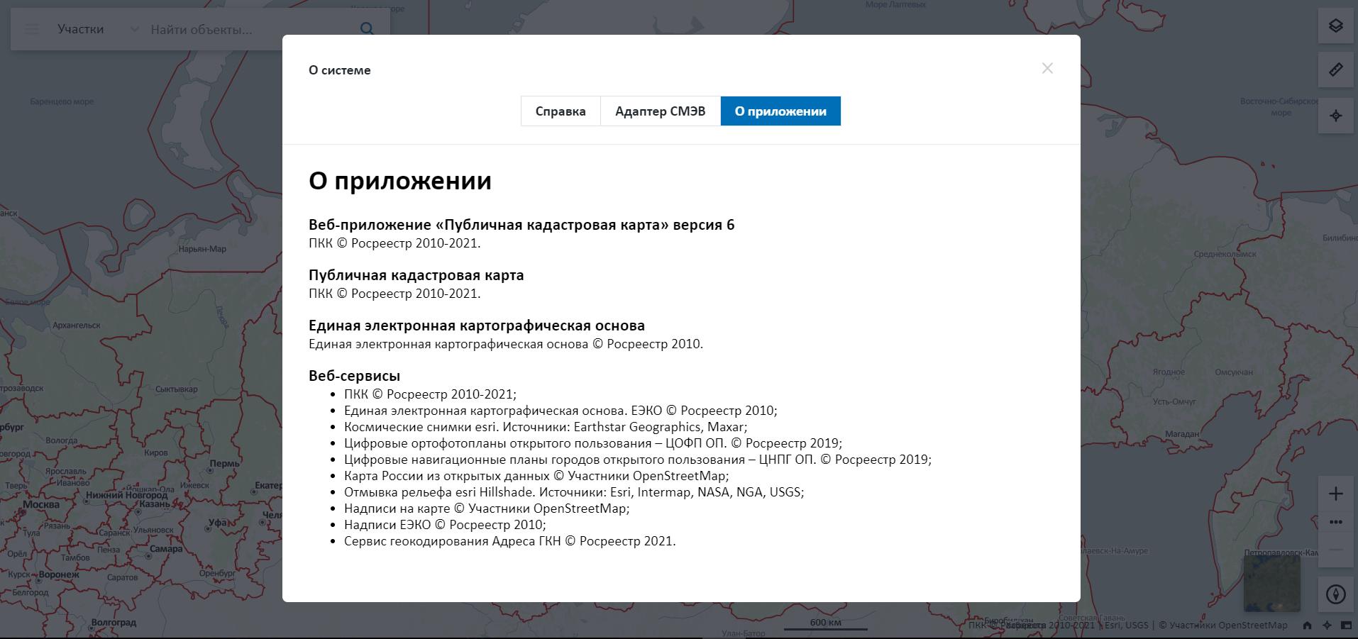 Официальный сайт ПКК
